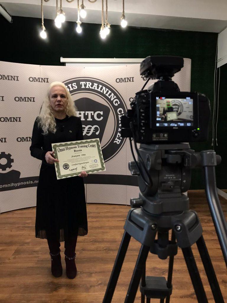 Ирина Арсеньева психолог