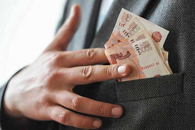трансформация денежной матрицы